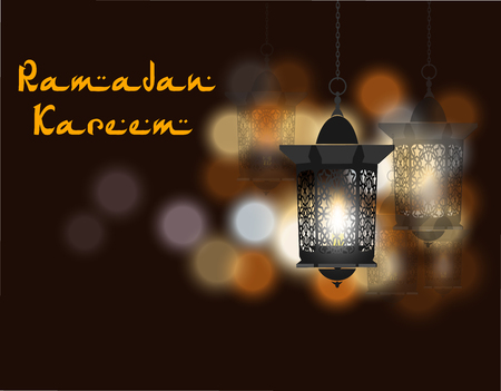 Ramadan Kareem inscription. Three flashlights in oriental style. Against the background of colored lights. illustration Stock Photo
