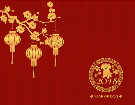 Chinese New Year. 2018 year of the dog. Gold lanterns of round and cylindrical shape on the branches of blooming golden sakura. Picture of a dog. Isolated  Illustration 스톡 콘텐츠