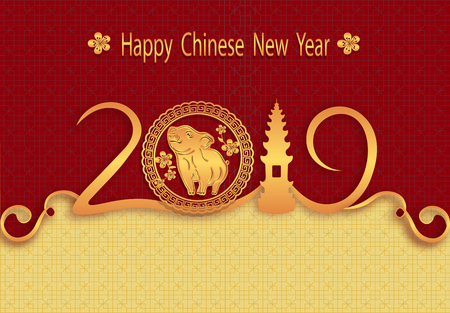 Zodiac Pigs. Chinese New Year. Figure piglet. Stylized card with the inscription. illustration Illustration