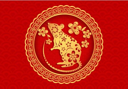 2020 Year of the White Metal Rat on the Chinese Calendar. Emblem, Icon, Print. illustration 일러스트