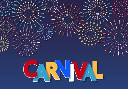 Carnival inscription design. Multi-colored fireworks. Cut out of paper. Flyer, invitation. Vector illustration