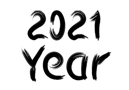 Happy New Year 2021. Holiday brush inscription. illustration