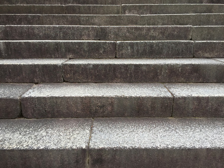 stone stairs: Stone stairs Stock Photo