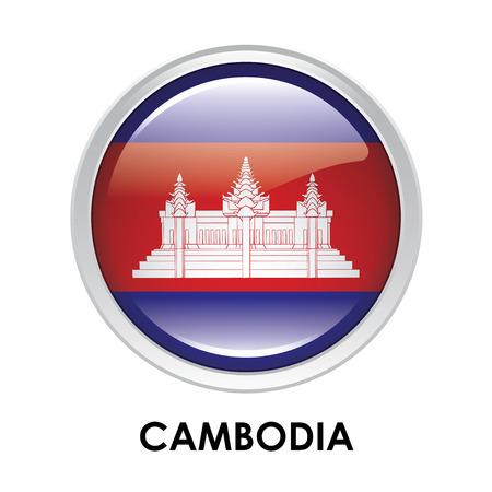 cambodia: Round flag of Cambodia