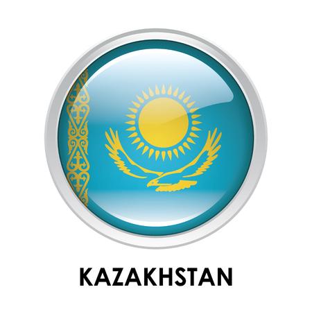 kazakhstan: Round flag of Kazakhstan