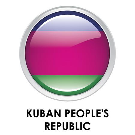 kuban: Round flag of Kuban Peoples Republic Stock Photo