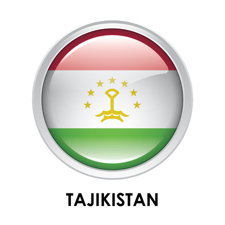 tajikistan: Round flag of Tajikistan Stock Photo