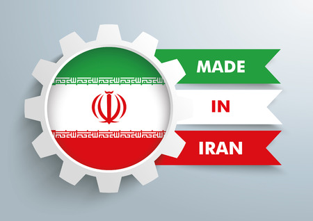 controll: White gear with iranian national flag.