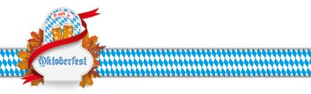 """jarra de cerveza: texto alemán """"Ozapft es"""" y """"Oktoberfest"""", traducir """"de barril"""" y """"Oktoberfest"""". archivo vectorial."""
