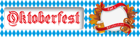 German text Ozapft is and Oktoberfest, translate on tap and Oktoberfest. vector file. Illustration