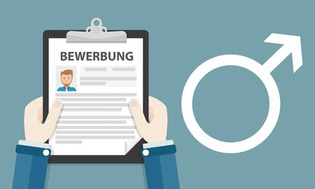 German text Bewerbung, translate Application.