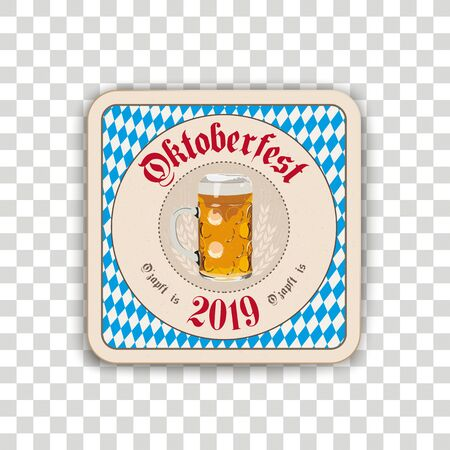 German text O zapft is and Oktoberfest, translate on tap and Oktoberfest. Eps 10 vector file. Illustration