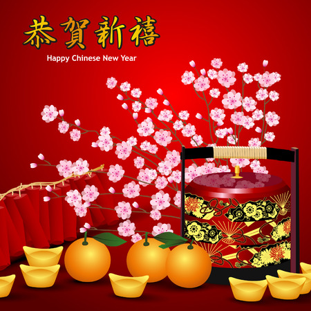 lunar new year: chinese lunar new year with Backet Illustration