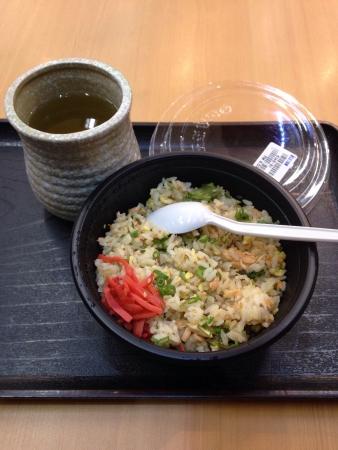 Tasty fried rice set from Isetan Stock Photo