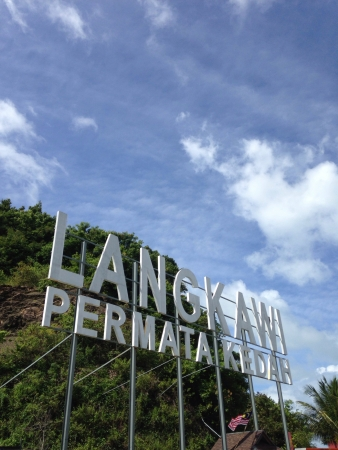 Welcome to Langkawi Stock Photo