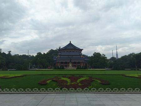 Sun Yatsen Memorial Hall