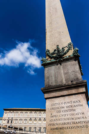 st peter: Vatican City, Italy - September 6, 2012 - St Peter Square