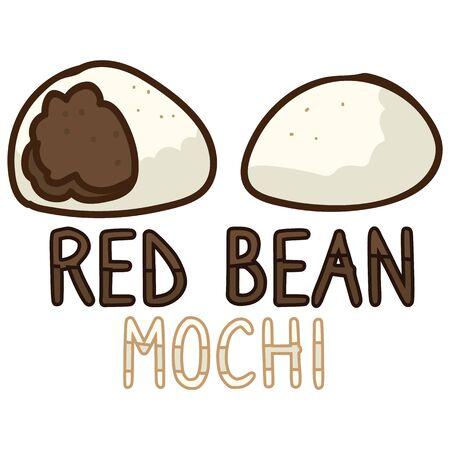 Cute red bean traditional mochi vector. Hand drawn daifuku Asian snack clipart. 일러스트