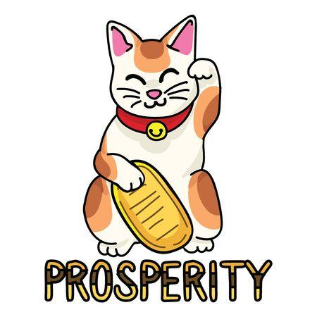 Cute japanese maneki neko vector. Lucky cat cultural clipart.