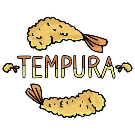 Cute prawn tempura typography. Hand drawn japanese snack food clipart.
