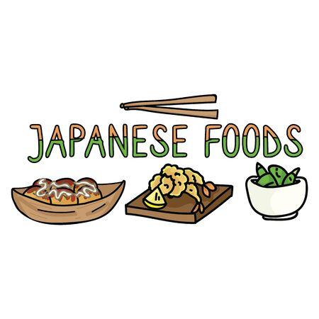 Cute Japanese food collection. Edamame, takoyaki and tempura clipart. Asian snacks.