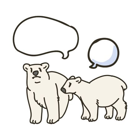 Adorable Speech Bubble Cartoon Polar Bear Clip Art. Arctic Animal Icon. Hand Drawn kawaii Carnivore Motif Illustration Doodle In Flat Color. Isolated Baby, Nursery and Christmas Wildlife Character.