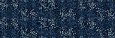 Worn Embroidery Boro Patch Kantha Border Pattern.