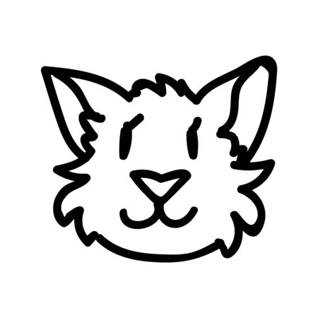 Cute monochrome cat face with meow text clipart. Hand drawn pet kitty animal. Fun feline mammal doodle in flat color. Isolated lineart, kawaii, striped.