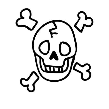 Punk rock skull monochrome lineart vector illustration clipart. Simple alternative sticker. Kids emo rocker cute hand drawn cartoon grungy tattoo with attitude motif.