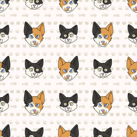 Cute cartoon Japanese bobtail cat and kitten face seamless vector pattern. Pedigree kitty breed domestic kitty background. Cat lover Asian purebred all over print.