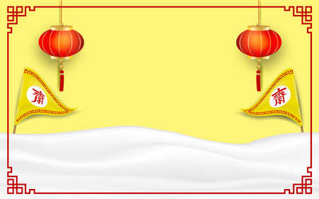 Vegetarian Festival logo. lantern and flag on yellow background .The Chinese letter is mean vegetarian food festival. Vector , illustration. Logo