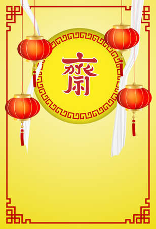 Vegetarian Festival logo. lantern and flag on yellow background .The Chinese letter is mean vegetarian food festival. Vector , illustration.