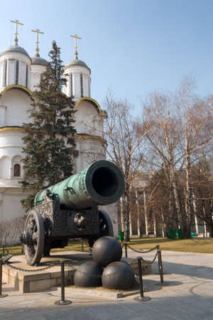 View of the Tsar-cannon. Kremlin. Moscow. Russia photo