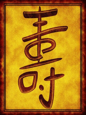 Hieroglyph symbol of longevity photo