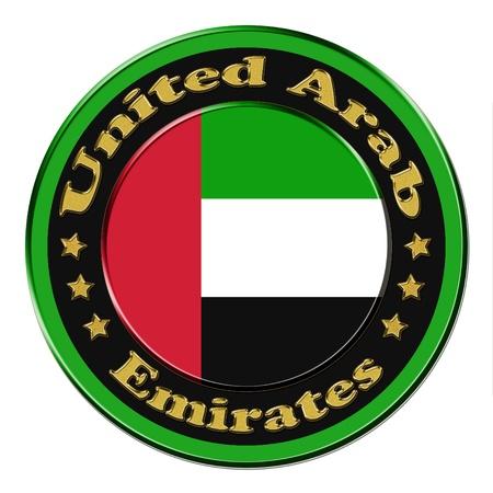 Verenigde Arabische Emiraten: Award met de symbolen van de Verenigde Arabische Emiraten Stockfoto