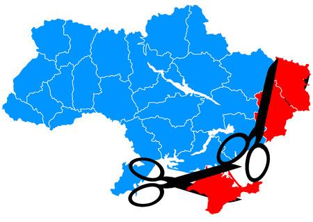 War in Ukraine Stock Photo