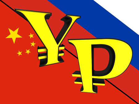 frendship: The flag of Russia and China with currency signs