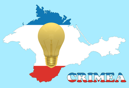outage power: The concept of an energy crisis in the Crimea