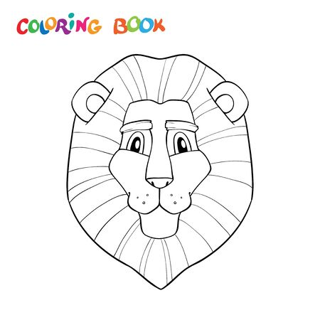 Cute drowing of lion head outline. Vector outline stock illustration, coloring page.