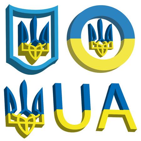 symbolical: Symbolical sign on Ukraine on pure background