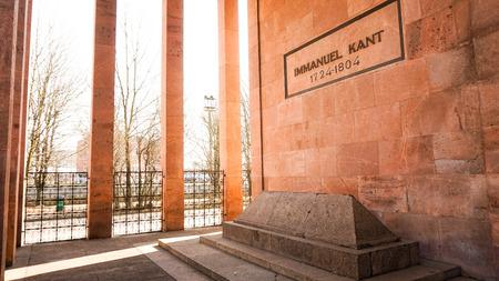 immanuel: Tomb of Immanuel Kant