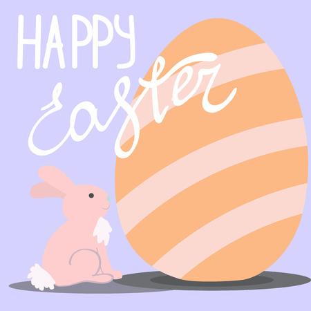 Easter. Easter bunny and big egg, Vector illustration. Happy easter. Eps10.