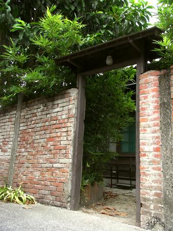 Xiao Ru-Song Art Park