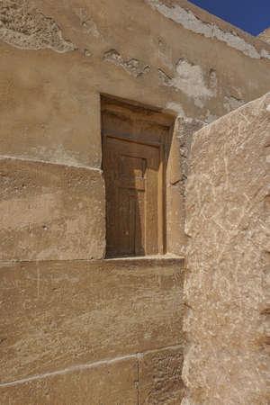 Saqqara, Egypt: Mastaba tomb of Kagemni, visier of King Teti, Sixth Dynasty (around 2330 BC), discovered in 1843.