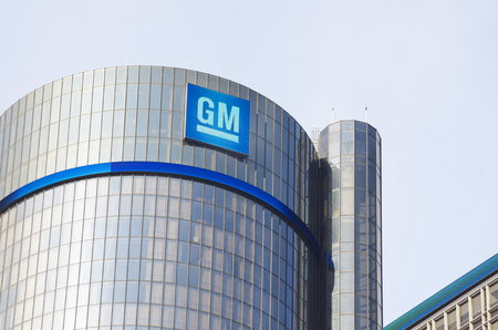 The Top of the GM or General Motors Headquarters in Downtown Detroit, The Renaissance Center