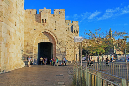Jerusalem, Israel, October 24, 2013, Exterior view of Jaffa Gate outside the old city wall of Jerusalem, Israel.