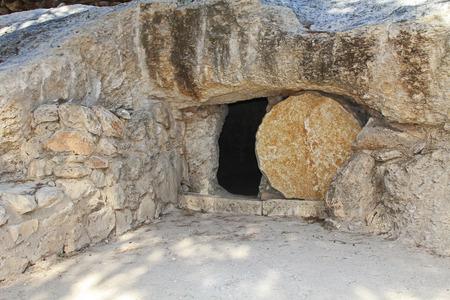 Replica van het graf van Jezus in Israël Stockfoto - 76410181