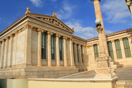 Side wing building of the National Academy of Arts in Athens, Greece. Фото со стока
