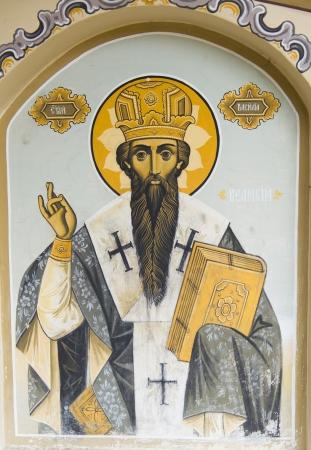 Wall Painting - Saint Basil the Great - Church in Hissar, Bulgarian Stock Photo - 18111979