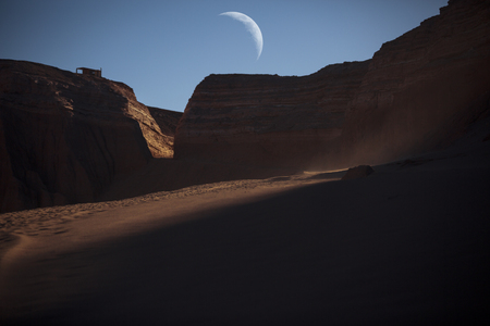 formations: Amphitheatre is beautiful geological formation of Moon Valley in Atacama Desert, Chile Stock Photo